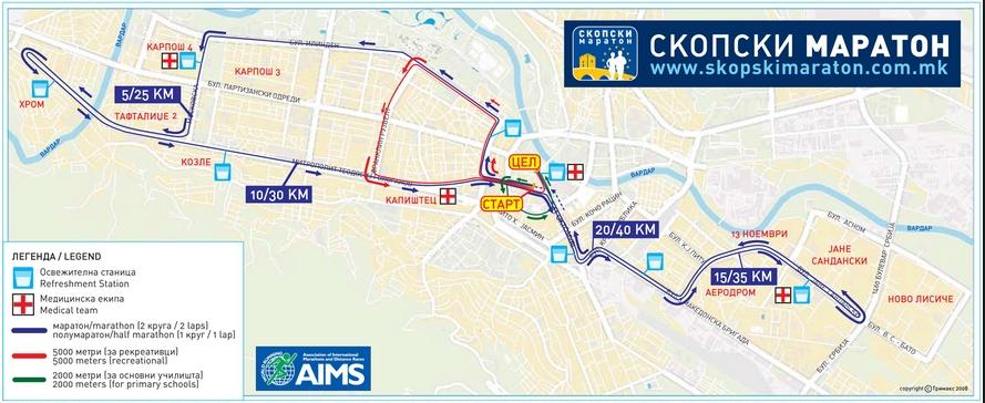 11. Skopski maraton 10. maj 2015-staza