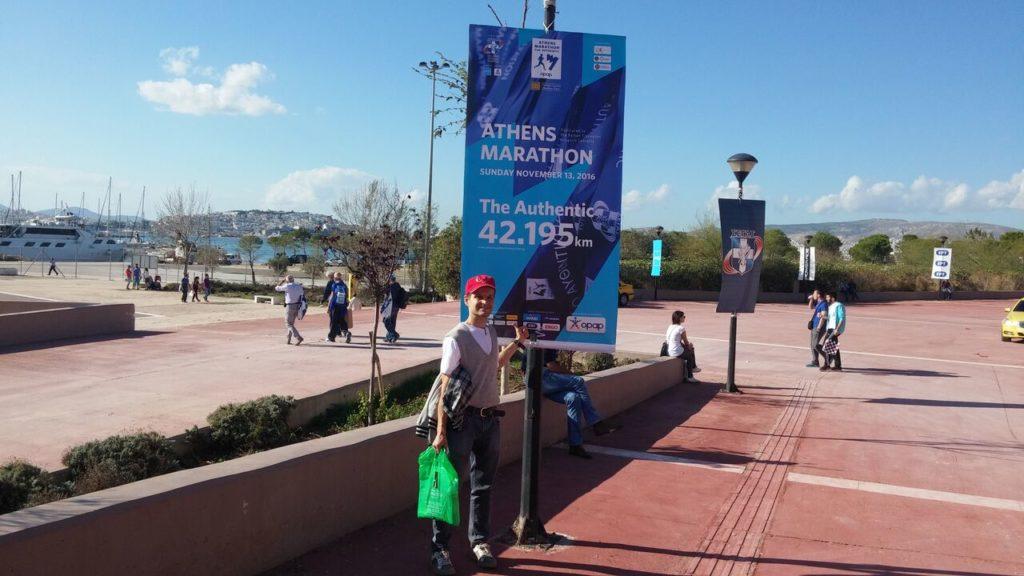 ispred-expoa